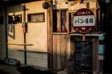 AF-S DX NIKKOR 35mm f/1.8Gで撮影した写真