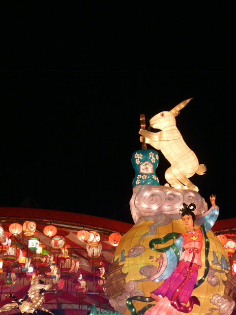 Nagasaki Lantern : Minato koen park