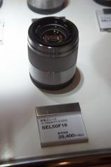 SEL50F18