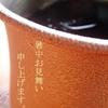 μ-mini DIGITALで撮影した写真