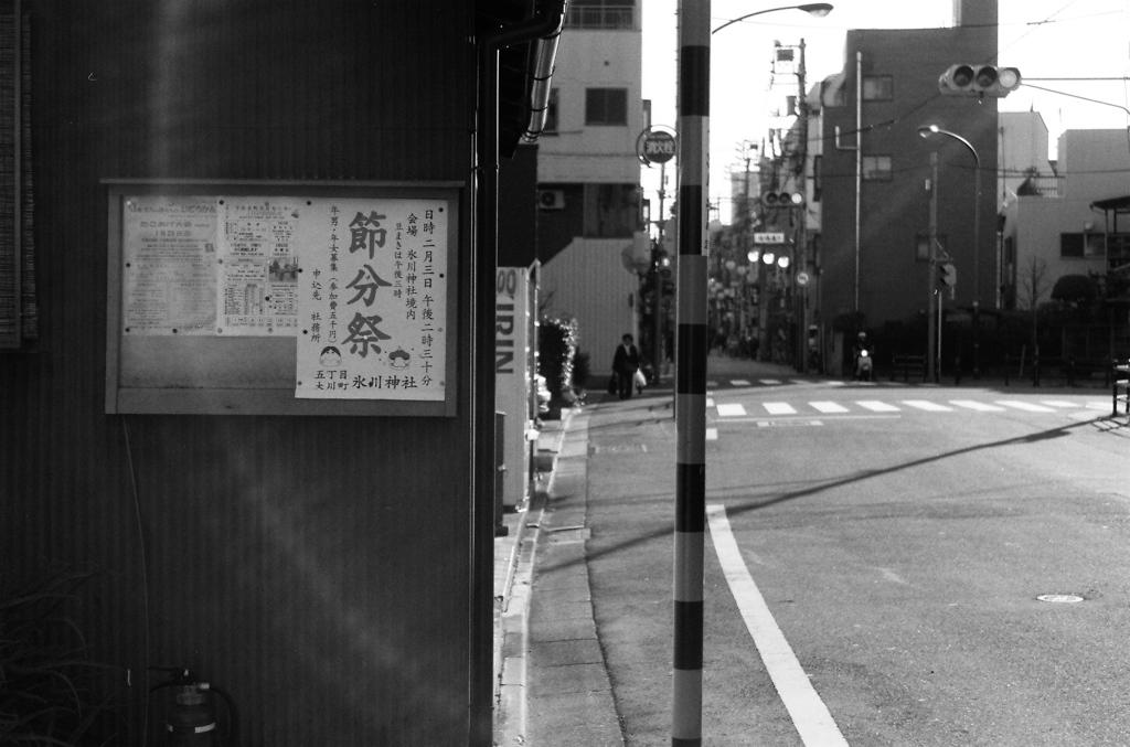北千住・氷川神社近くにて