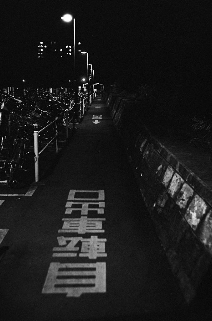 駐輪場夜景