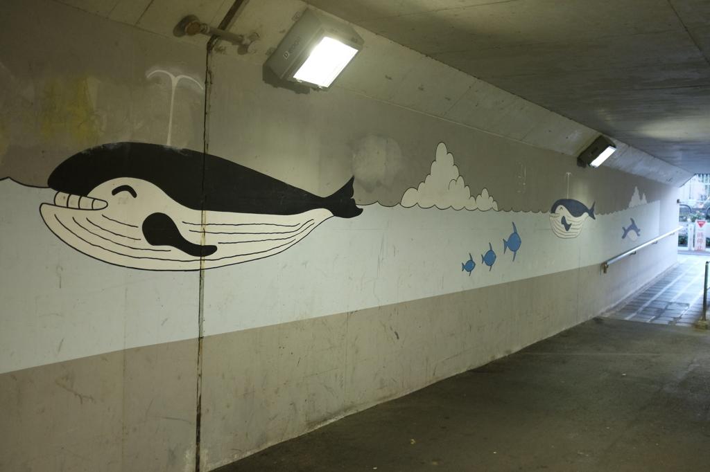 陽気なクジラ