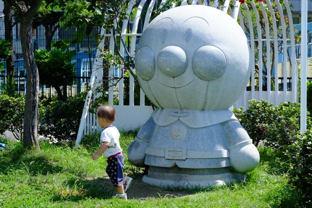 綾瀬児童交通公園 #1