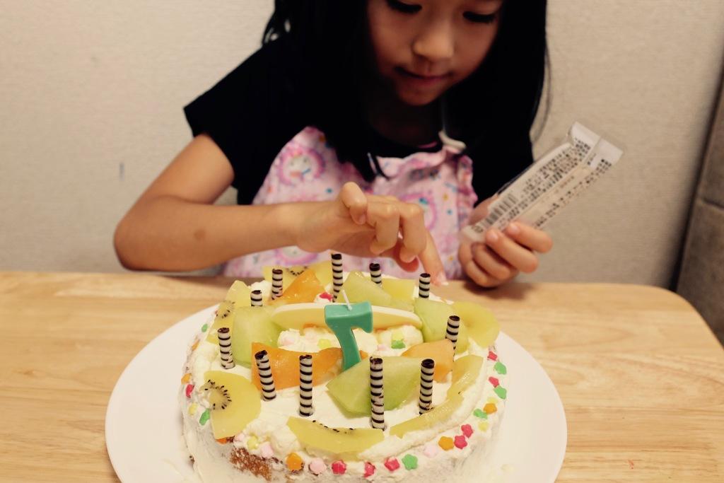誕生日祝い #1