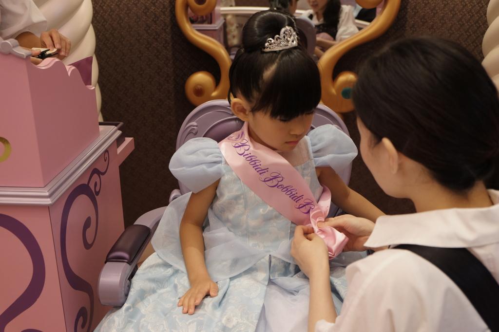 プリンセスに変身