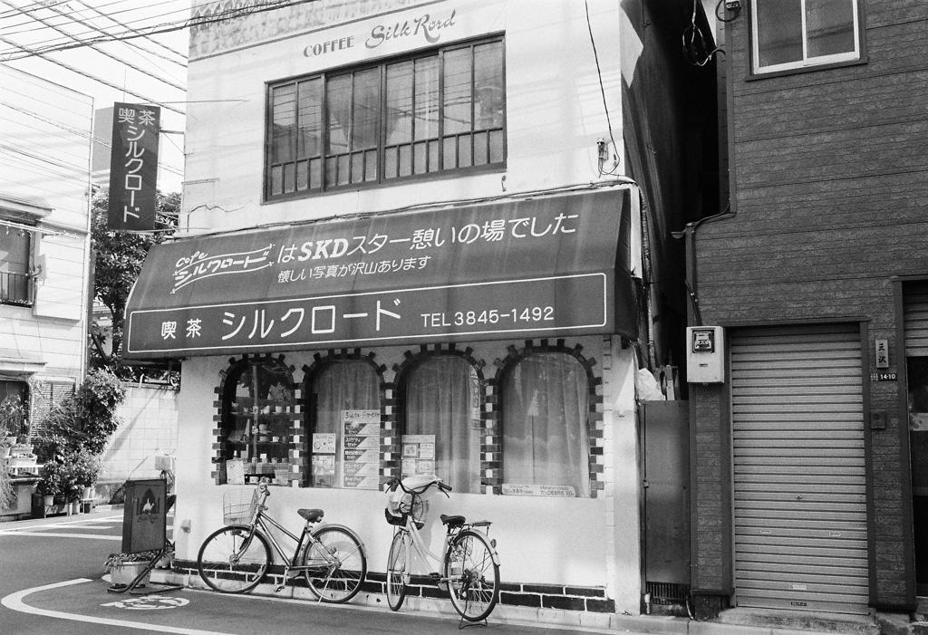 Asakusa #1