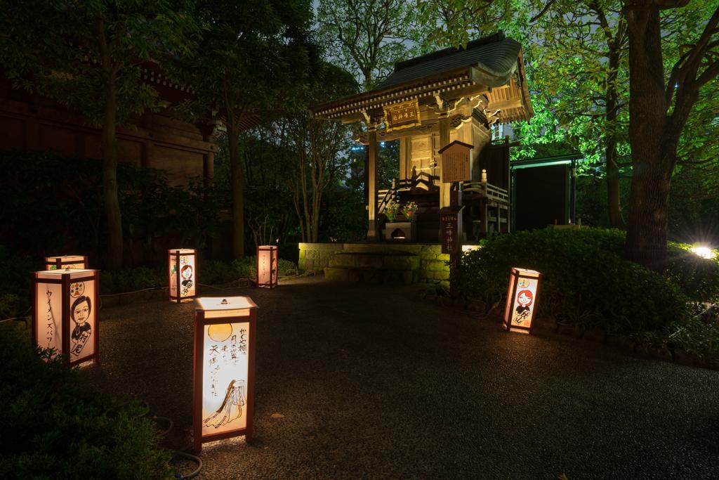 浅草燈籠会 2015