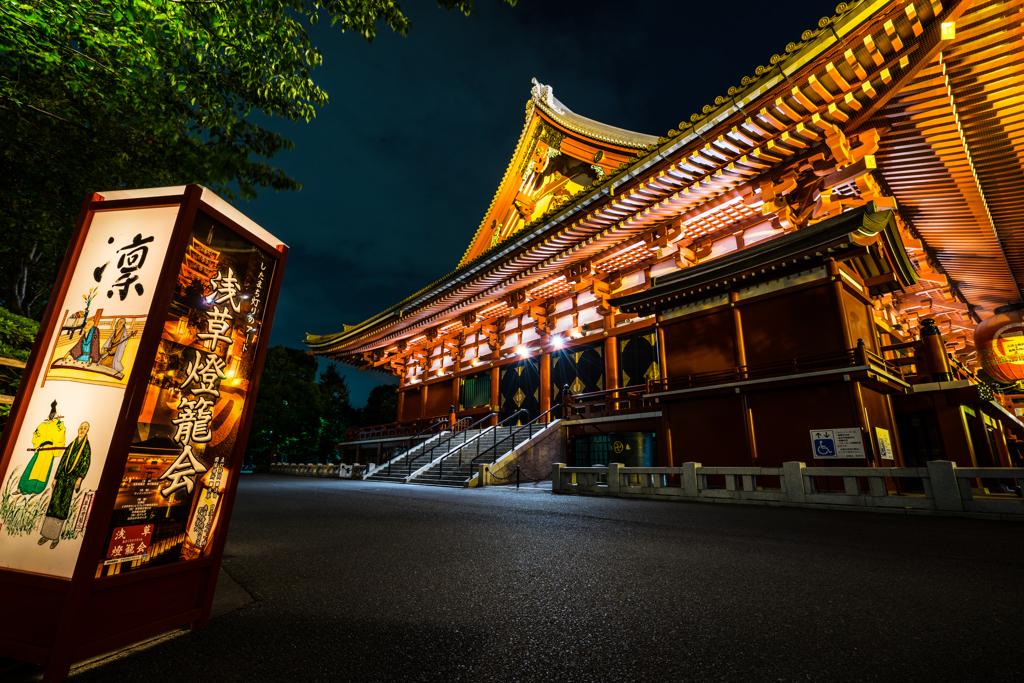 2015 浅草燈籠会