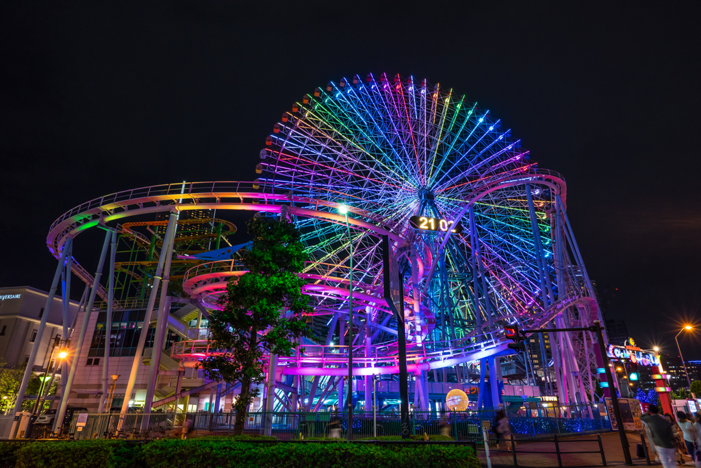 COSMO WORLD RAINBOW