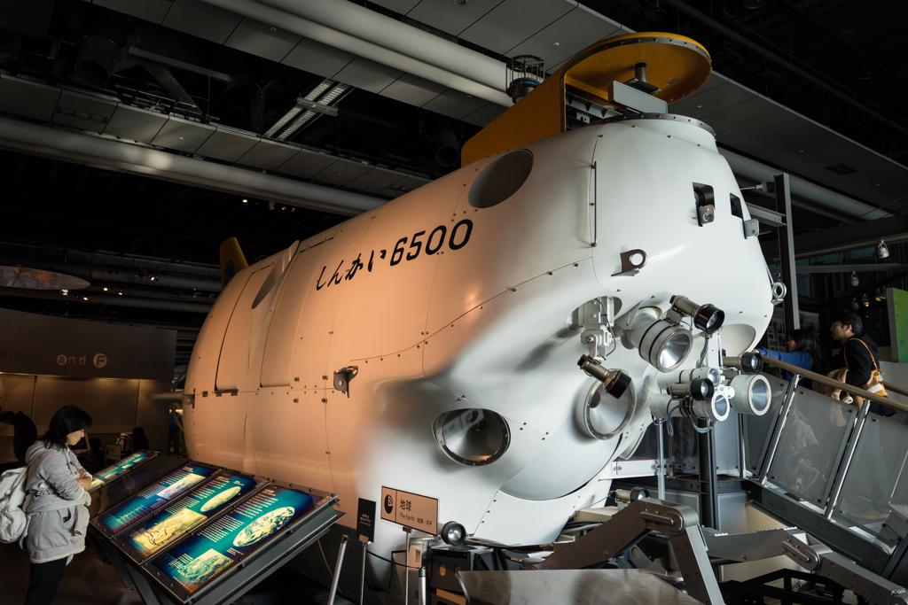 日本未来科学館 深海6500