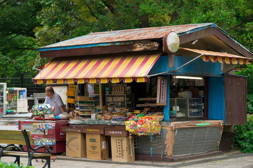 日比谷公園のレトロな売店