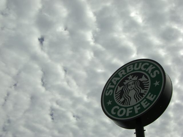 フラペチーノな空