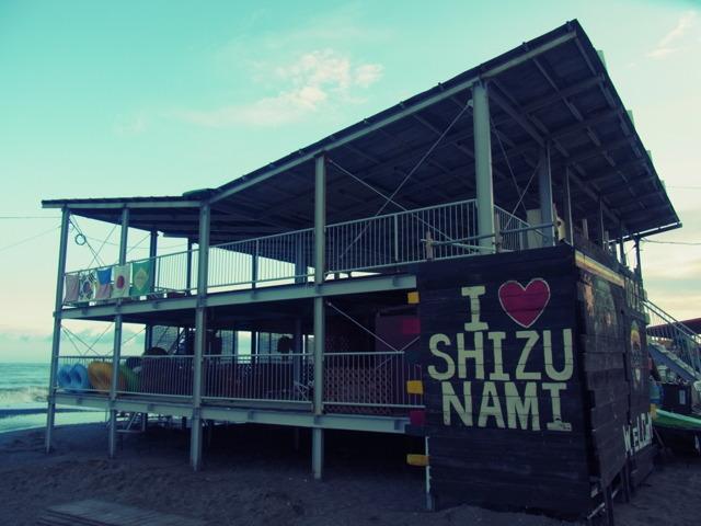 SHIZUNAMI 10
