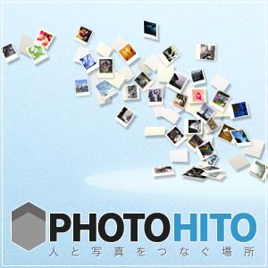 人と写真をつなぐ場所    aSONY(ソニー)のレンズ FE 100-400mm F4.5-5.6 GM OSS SEL100400GM で撮影した写真(画像)一覧  FE 100-400mm F4.5-5.6 GM OSS SEL100400GM一緒に使われているカメラ機種この機種で人気のタグ