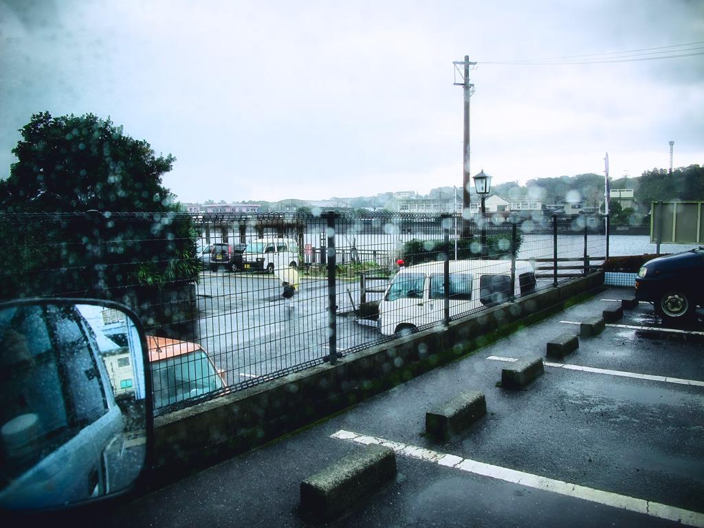 今日の屋久島は雨