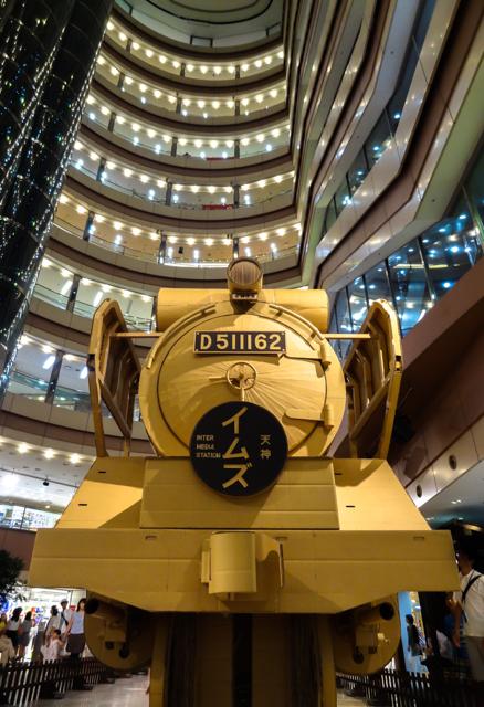 ダンボール蒸気機関車 in イムズ(福岡市)