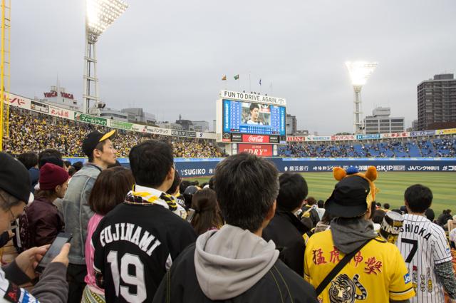 2016年4月2日 DeNA vs 阪神戦